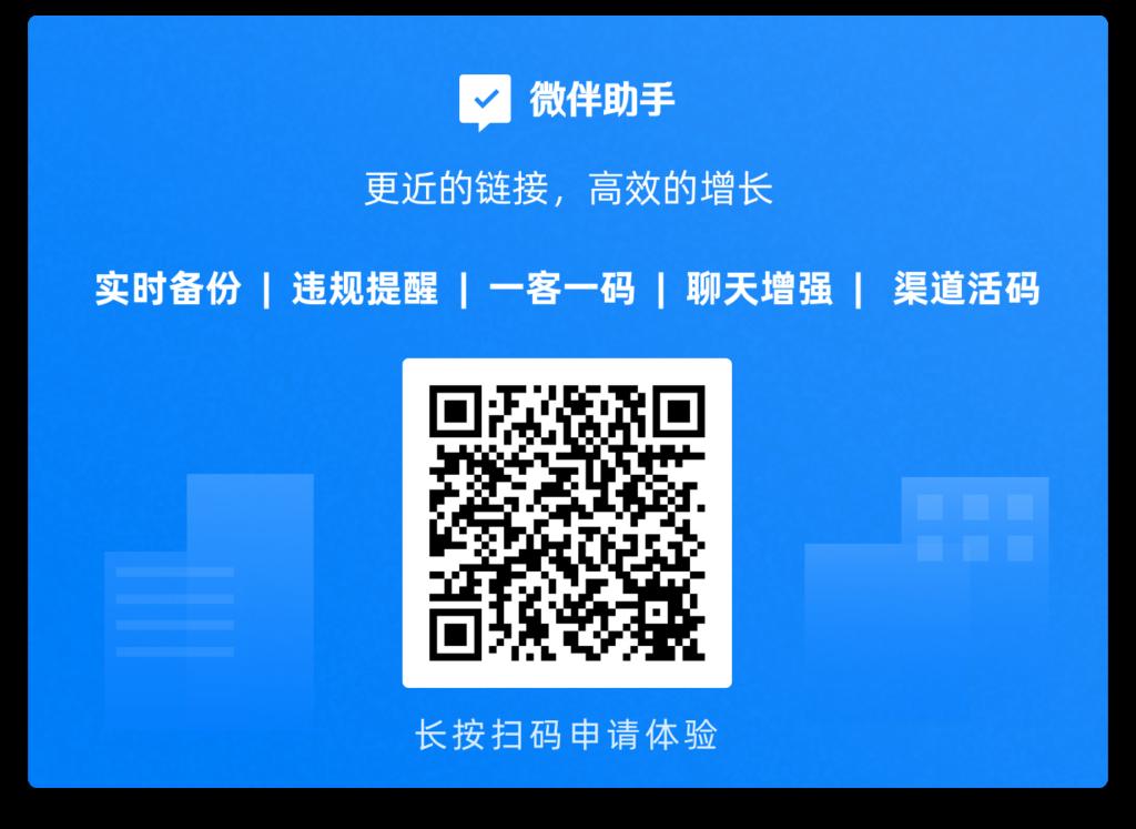 企业微信收款码怎么申请?企业微信收款的钱是直接进入银行卡吗?