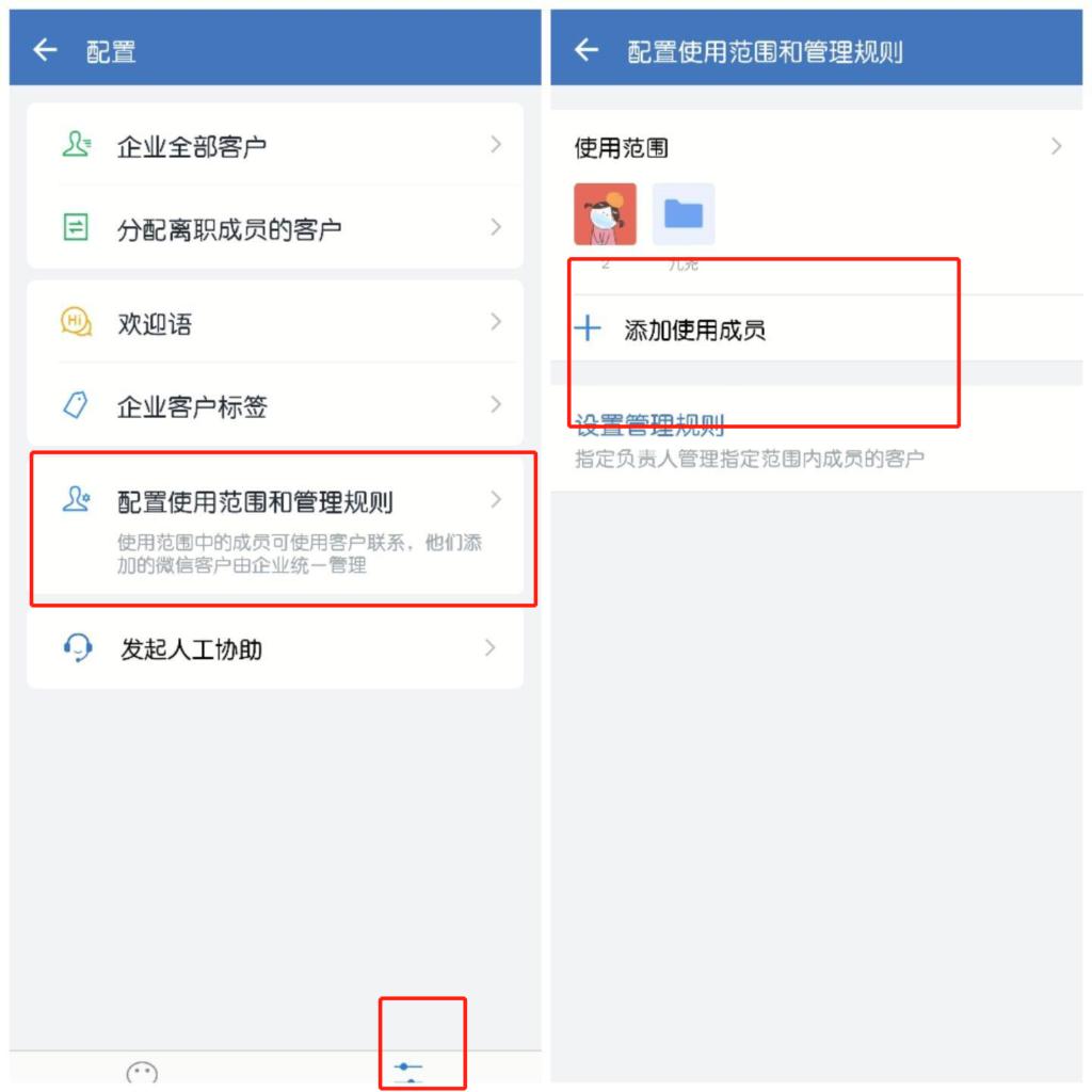 企业微信不显示客户联系功能是怎么回事?企业微信如何开通客户联系功能?