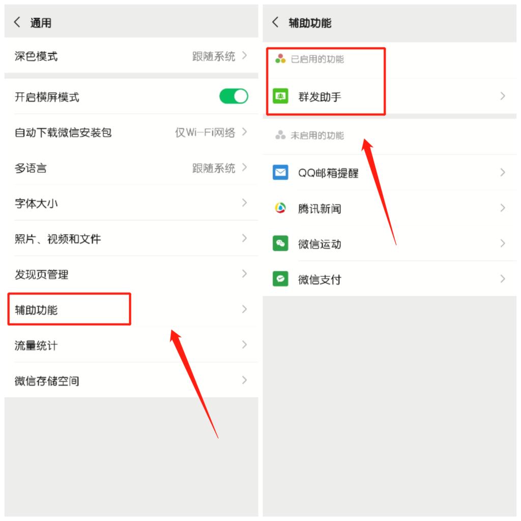 微信营销可以通过用户分类来进行消息推送吗