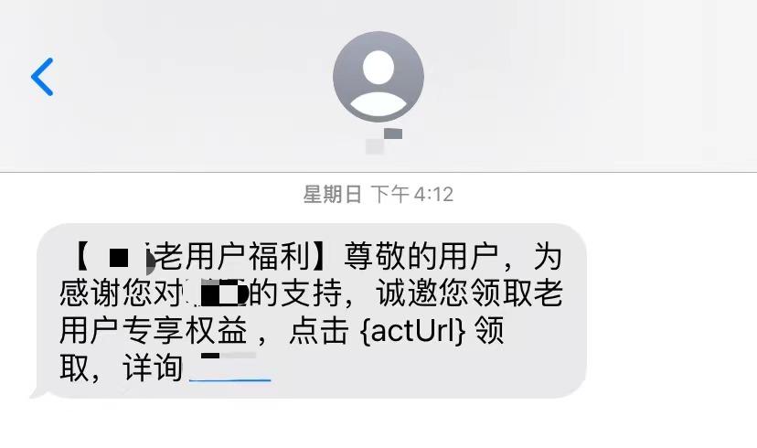 企业微信中可以给客户群发短信吗